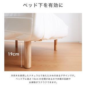 脚付きロールマットレス ボンネル シングル 脚付きマットレス ベッド 一体型 マットレス シングルベッド 脚付マット 脚付き 脚付|rcmdhl|07