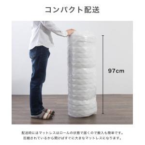 脚付きロールマットレス ボンネル シングル 脚付きマットレス ベッド 一体型 マットレス シングルベッド 脚付マット 脚付き 脚付|rcmdhl|10