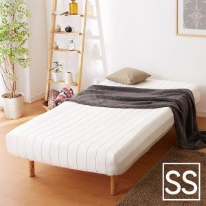 脚付きロールマットレス ボンネル セミシングル 脚付きマットレス ベッド 一体型 マットレス セミシングルベッド 脚付マット|rcmdhl