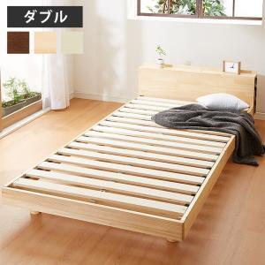 宮付きすのこベッド コンセント付き ダブル 棚付き 宮付き 北欧 ベット すのこベッド 木製 ワンルーム ベッドフレーム シンプル スノコ すのこ|rcmdhl