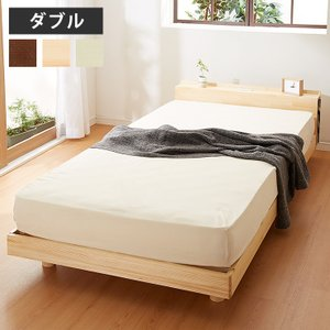 宮付きすのこベッド コンセント付き ポケットコイルマットレスセット ダブル 棚付き 宮付き 北欧 ベット すのこベッド 木製 ワンルーム|rcmdhl