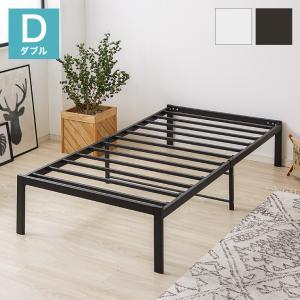 パイプベッド ダブル ベッドフレーム ベッドフレーム単品 ベッド ブラック スチール パイプ 1人暮らし ワンルーム|rcmdhl