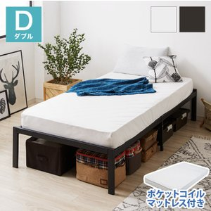 パイプベッド ポケットロールマットレスセット ダブル ベッドフレーム マットレス ベッド ブラック スチール パイプ 1人暮らし ワンルーム|rcmdhl
