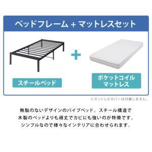 パイプベッド マットレスセット ベッドフレーム シングル ベッド ポケットコイルロールマットレス 圧縮ロールパッケージ仕様|rcmdhl|02