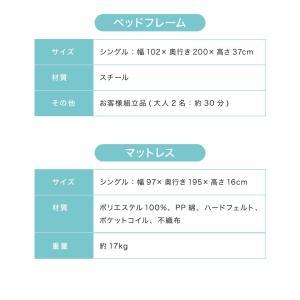 パイプベッド マットレスセット ベッドフレーム シングル ベッド ポケットコイルロールマットレス 圧縮ロールパッケージ仕様|rcmdhl|05