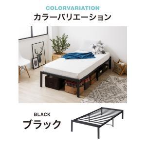 パイプベッド ベッドフレーム シングル ベッドフレーム単品 ベッド ブラック スチール パイプ 1人暮らし ワンルーム|rcmdhl|02