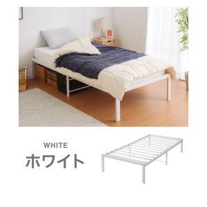 パイプベッド ベッドフレーム シングル ベッドフレーム単品 ベッド ブラック スチール パイプ 1人暮らし ワンルーム|rcmdhl|03