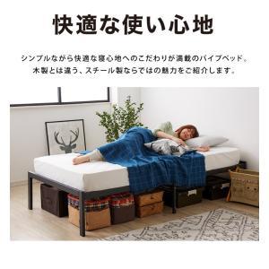 パイプベッド ベッドフレーム シングル ベッドフレーム単品 ベッド ブラック スチール パイプ 1人暮らし ワンルーム|rcmdhl|08