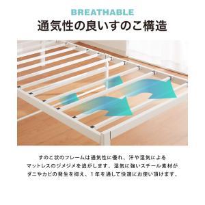 パイプベッド ベッドフレーム シングル ベッドフレーム単品 ベッド ブラック スチール パイプ 1人暮らし ワンルーム|rcmdhl|09