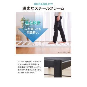 パイプベッド ベッドフレーム シングル ベッドフレーム単品 ベッド ブラック スチール パイプ 1人暮らし ワンルーム|rcmdhl|10