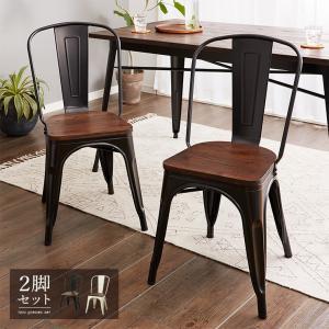 屋外使用可能 ヴィンテージ調 ダイニングチェア 2脚セット チェア チェアー 椅子 イス ダイニング 木製 無垢材|rcmdhl