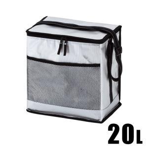 ソフトクーラーバッグ 20L 保冷バッグ クーラーボックス アルミクーラー ソフトクーラー 保冷バッ...