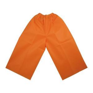 衣装ベース S ズボン オレンジ 運動会 発表会 イベント 衣装ファッション|rcmdhl