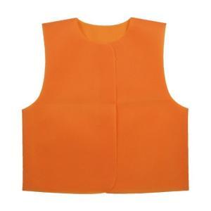 衣装ベース C ベスト オレンジ 運動会 発表会 イベント 衣装ファッション|rcmdhl