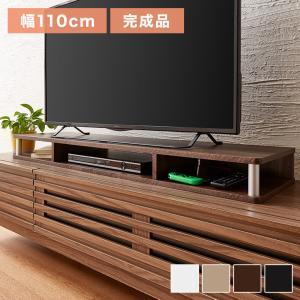 テレビ台 TV台 テレビボード ローボード 完成品 ちょい足しラック 高さ調整 高さ調節 幅110 代引不可|rcmdhl