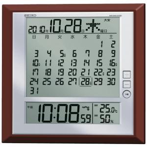 セイコー マンスリーカレンダー機能搭載掛置兼用電波時計 SQ421B 代引不可|rcmdhl