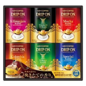 お歳暮ギフト キーコーヒー ドリップオン・レギュラーコーヒーギフト KDV-30N KDV-30N