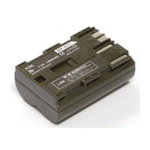 日本トラストテクノロジー MyBattery HQ Canon BP-511/512/514互換バッテリー 【MBH-BP-511A】|rcmdhl