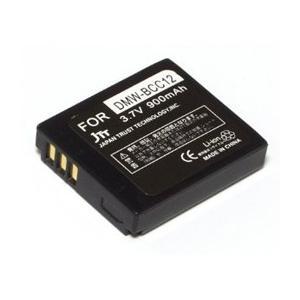 日本トラストテクノロジー MyBattery HQ Panasonic DMW-BCC12互換バッテリー|rcmdhl