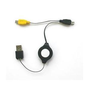 JTT Mio C323対応 USB充電ケーブル KCUSBC323 日本トラストテクノロジー USB関連|rcmdhl