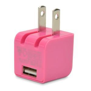 JTT 1A出力 クラス最小ミニサイズUSB充電器 cubeタイプ110 ピンク CUBEAC110PK 代引不可|rcmdhl