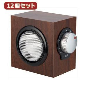 YAZAWA 12個セット 木目柄手元スピーカー SLV18...