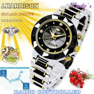 J.HARRISON 4石天然ダイヤモンド付ソ...の関連商品2
