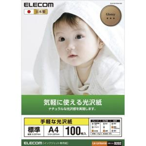 エレコム 光沢紙 手軽な光沢紙 EJK-GAY...の関連商品8