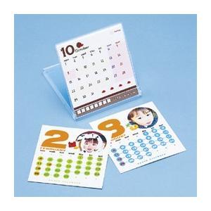 手作りカレンダーキット(卓上用・小・つやなしマット)|rcmdhl