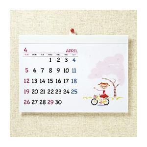 インクジェット手作りカレンダーキット(壁掛・横)|rcmdhl