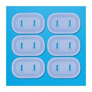 プラグ安全カバー(2P用、6個入り)の商品画像