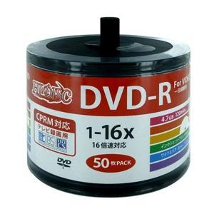 HI DISC DVD-R 4.7GB 50枚スピンドル CPRM対応 ワイドプリンタブル対応詰め替え用エコパック! HDDR12JCP50SB2