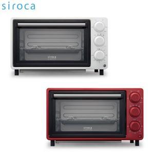 siroca シロカ crossline ノンフライオーブン SCO-502 トースト オーブン調理 ノンフライ ヘルシー コンベクションオーブン|rcmdhl