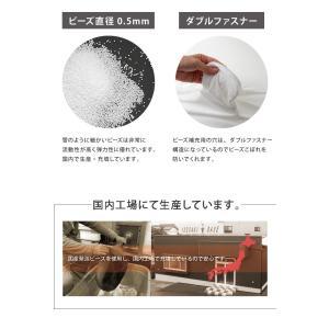 モンスターキューブ XXL 日本製 130×65cm クッション マイクロビーズ ビーズクッション 洗える 特大 国産 rcmdhl 13