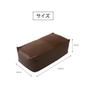 モンスターキューブ XXL 日本製 130×65cm クッション マイクロビーズ ビーズクッション 洗える 特大 国産 rcmdhl 07