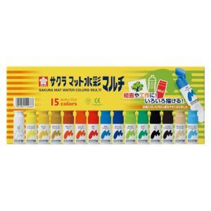 JANコード:4901881142666 【15色】レモン・黄・薄橙・茶・黄土・こげ茶・朱色・赤・セ...