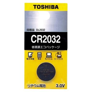 東芝 リチウム電池 1 個 CR2032-EC...の関連商品7