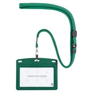 オープン工業 吊り下げ名札 レザータイプ 緑 1 枚 N-123P-GN 文房具 オフィス 用品 rcmdhl