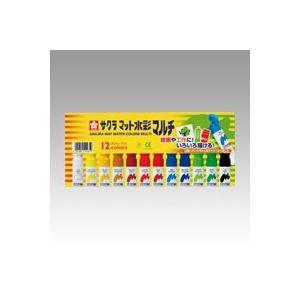 サクラ マット水彩マルチ 12色 MWM12PE JANコード:4901881142659 【12色...
