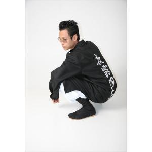特攻服ジャケット 夜露四苦 黒 Men's(代引き不可)|rcmdhl|06