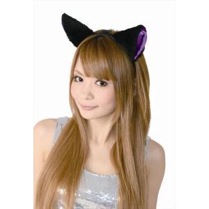 フワフワ猫耳カチューシャ 横耳 黒/紫(代引き不可)|rcmdhl