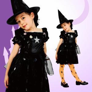メルヘンウィッチ 黒 子供100 コスプレ 衣装 ハロウィン キッズ 代引不可