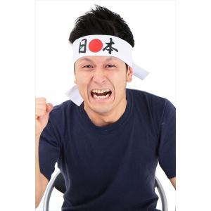 ハチマキ【日本】(代引き不可)|rcmdhl