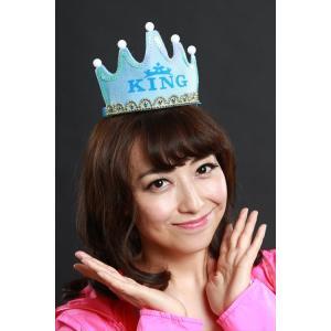 ELEX光る王冠 KING アソート 代引不可 rcmdhl