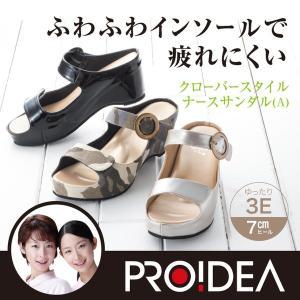 クローバースタイルナースサンダル A サンダル 靴 レディース 歩きやすい 0070-3335|rcmdhl