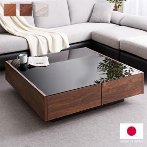日本製 桐材使用 センターテーブル 国産 完成品 大川家具 ガラス天板 ローテーブル ガラス 100×100cm 引き出し 収納 テーブル 代引不可|rcmdhl