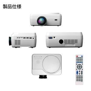 DVDプロジェクター DVD鑑賞 コンパクトサイズ 投影機 軽量 小型プロジェクター VAP-9000|rcmdhl|04