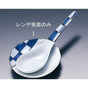 エムズジャパン 市松ミニレンゲ受皿 T03-252 RLVM401