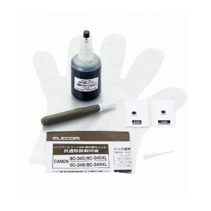 特長:キヤノン用 詰め替えインク 概要: ■詰め替えに便利な専用工具が付属しています。 ■安心してイ...