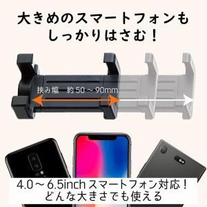 エレコム スマートフォン用フレキシブル三脚 BTリモコン付 P-STFLRBK 代引不可|rcmdhl|05